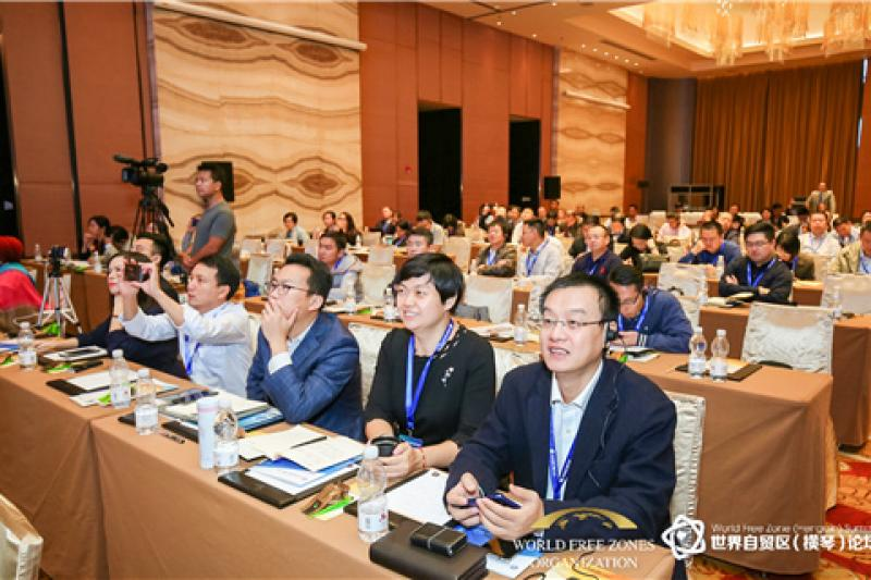 Big Names of Free Zone Industry Gathered in Zhuhai